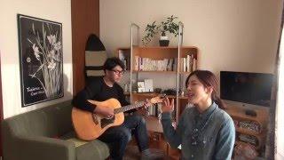 歌/松井絵里奈 ギター/ジャイ 作詞/松井絵里奈 ジャイ 作曲/ジャイ http...