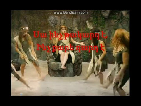 Silva Hakobyan-Qare dard lyrics