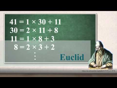Fun with Prime Numbers: The Mysterious World of Mathematics | KyotoUx on edX | Course About Video