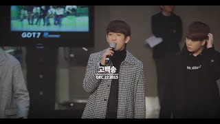 [fancam] 151222 삼성의료원 JYP 자선공연 고백송 Confession Song - GOT7 JINYOUNG FOCUS (갓세븐진영)