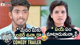 Lovers Day COMEDY TRAILER | Priya Prakash Varrier | Omar Lulu | 2019 Telugu Movies | Telugu Cinema