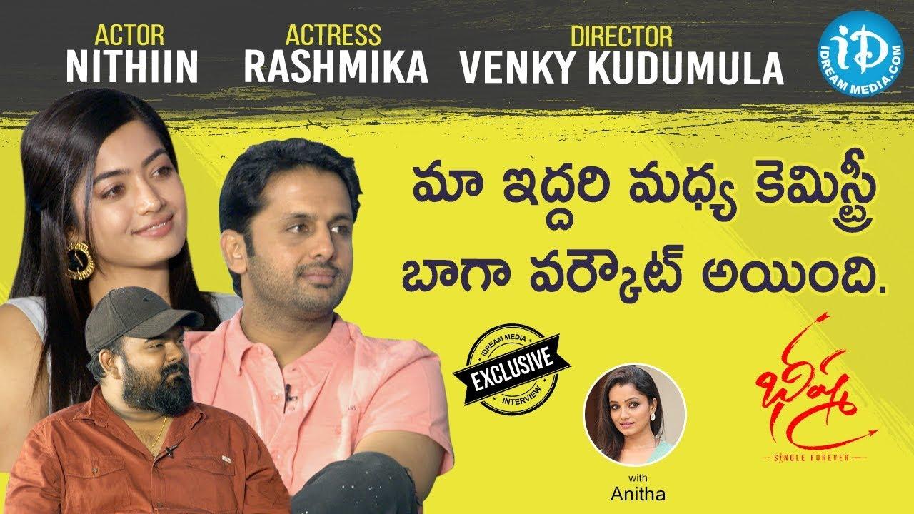 Bheeshma Movie Team Exclusive Interview Idreampost Com