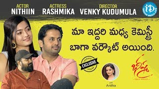 Bheeshma Movie Team Exclusive Interview | Nithiin | Rashmika | Venky | Talking Movies With iDream
