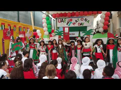 KG 2A This is my beautiful country UAE 2016 2017