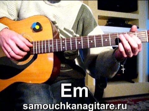 Генератор аккордов онлайн — все аккорды для гитары на 6