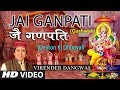 Download Jai Ganpati I Garhwali Ganesh Bhajan I VIRENDER DANGWAL I HD  I Devton Ki Dhunyal MP3 song and Music Video
