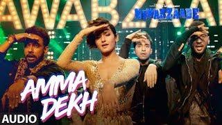 Amma dekh tera munda bigda jaye|| NAWABZAADE || best dance video