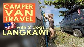 S1 E21 #Wildcamping in Langkawi Island!! #VanLife MALAYSIA