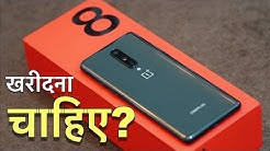 OnePlus 8 Unboxing - is it worth the price?