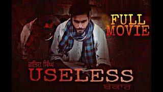 USELESS (FULL MOVIE) - INDER SIDHU || LATEST PUNJABI MOVIE 2018 || FARM WALE || TEAM S