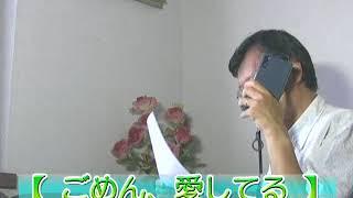 「ごめん愛してる」ブーイング「韓流テイスト」全開 「テレビ番組を斬る...