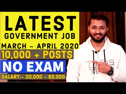 Government Jobs In March – April 2020 | 3 Jobs With No Exam | 10,000 All India Jobs