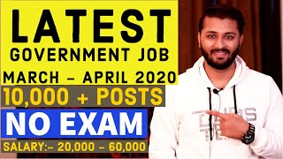 Government Jobs In March - April 2020   3 Jobs With No Exam   10,000 All India Jobs
