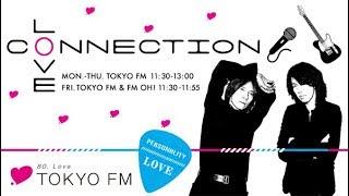 吉井和哉 × 菊地英昭【THE YELLOW MONKEY】LOVE CONNECTION