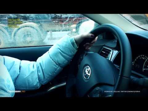 Большой тест драйв видеоверсия Toyota Camry