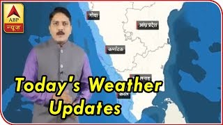 Skymet Forecast: Vigorous Monsoon Condition To Prevail Over Gujarat, Parts Of MP And Rajasthan |