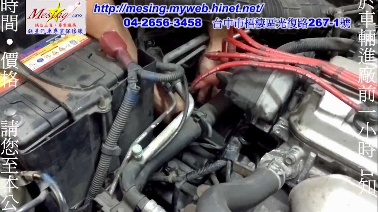 D Honda Civic Ex Dr Obo Img additionally  besides En Crv Rd Blok Kapot furthermore D Wow New Honda Civic Si Hfp U Azyzyp also D Si Upper Clutch Pedal Rubber Pad Replacement. on 2006 honda civic starter location
