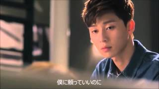 魔女の恋愛 第9話