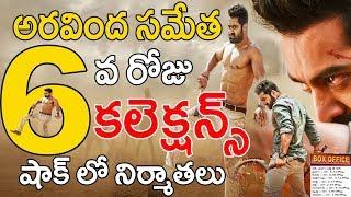 Ntr Aravinda Sametha Movie sixth Day Box Office Collections  Aravinda Sametha 6th Day Collections