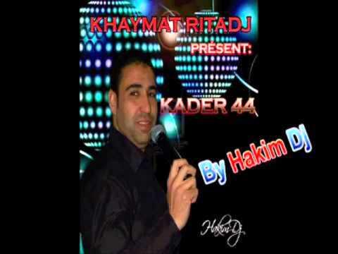 Kader 44 Mouflon D'or 2015