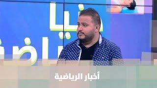 دوري المحترفين وتأهل تاريخي لأبطال الكراتيه للأولمبياد - حسام نصار - اخبار الرياضة