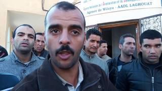 مكتتبو وكالة عدل بالاغواط ينتفضون  في حركة احتجاجية للمطالبة بشفافية  توزيع 800 سكن. حكيم ب