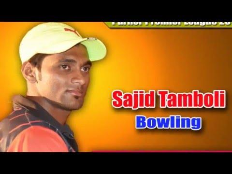 Sajid Tamboli Bowling in Parner Premier League 2016