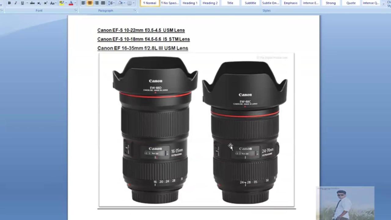 ফটোগ্রাফি বেসিক কোর্স (camera lens) part 01