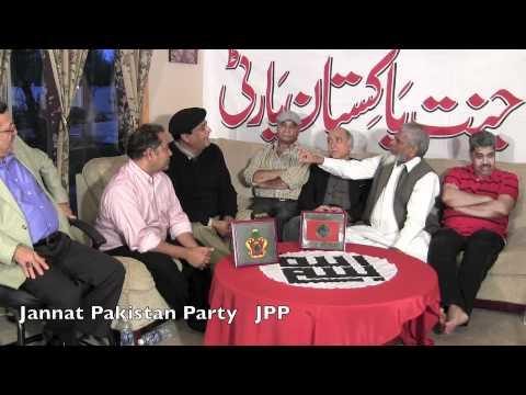 JANNAT PAKISTAN PARTY: Los Angeles citizen's group greet JPP