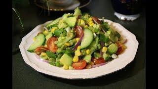 Пикантный салат с авокадо Без Майонеза. Сытно Вкусно и Полезно