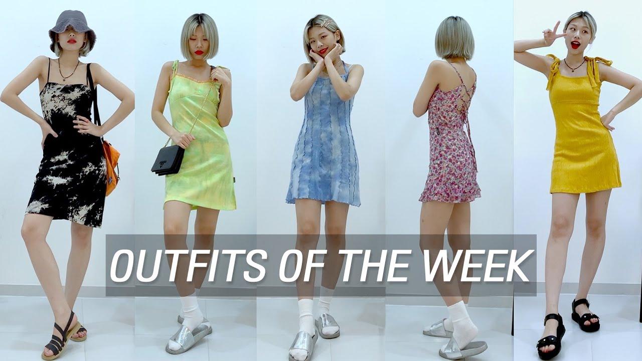 일주일동안 원피스로만 코디하기! 일주일 데일리룩 outfits of the week