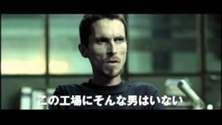 映画「マシニスト」日本版劇場予告 ジェニファーリー 検索動画 9