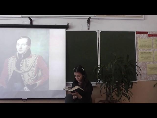 Изображение предпросмотра прочтения – АлинаЧепракова читает отрывок изпроизведения «Герой нашего времени» М.Ю.Лермонтова