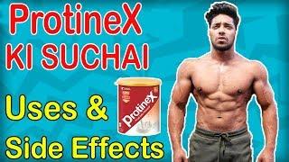 Protine X Ki Suchai - Uses & Side Effects