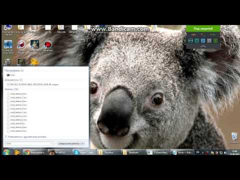 видео: Как узнать свой внешний ип адрес