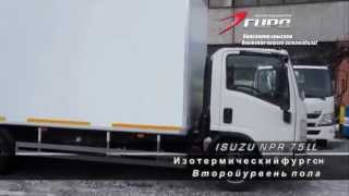 ISUZU Фургон изотермический(, 2014-03-25T10:49:09.000Z)
