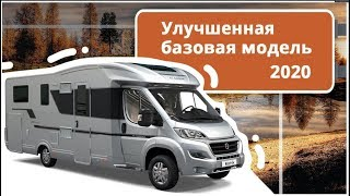 Автодом популярный в России. Обновленный автокемпер Adria Matrix Supreme 670 SL