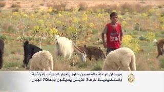 مهرجان الرعاة على سفح جبل بمحافظة القصرين التونسية