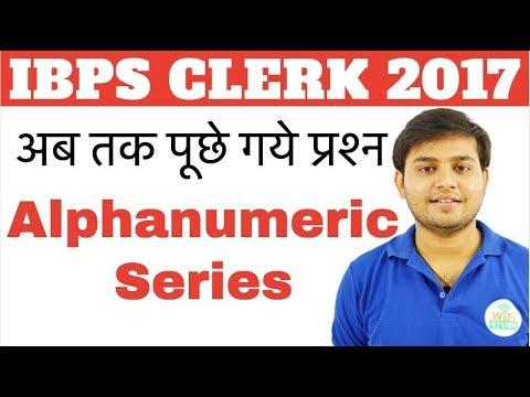 IBPS CERK में अब तक पूछे गये Alphanumeric Series के प्रश्न एक ही VIDEO में