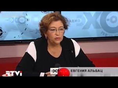 Полный Альбац - Экономика смутного времени на Эхо Москвы (29.05.2017)из YouTube · Длительность: 47 мин44 с