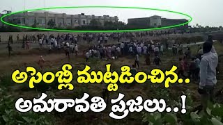 Amaravathi People Roundup To AP Assembly || AP 3 Capital Issue || AP Assembly 2020