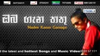 Oba Gena Thathu Song - Nadee Kasun Gamage