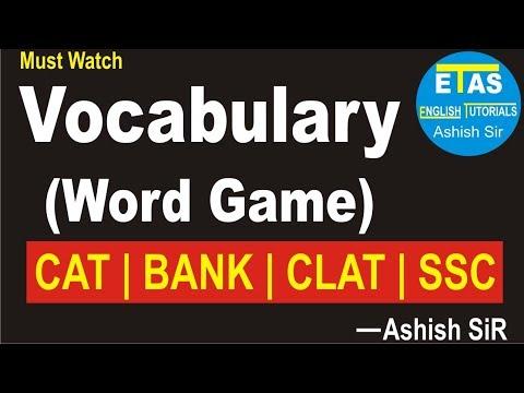 Vocabulary for SSC CGL/CPO
