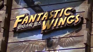TorontoTV  Travel- Everland , Korea- Fantastic Wings