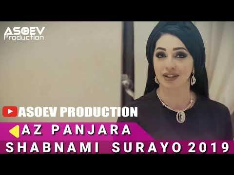 Шабнами Сурайё 2019  Shabnami Surayo  2019