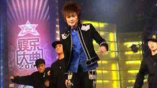 Chris Lee (English Subtitles)-Li Yuchun