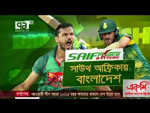 BPL khelte parbe na tamim mostafozur rahman   Bangladesh vs south africa,মোস্তাফিজ ফিরছেন ২৩ অক্টোবর