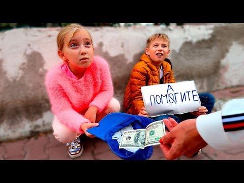 Почему дети ушли