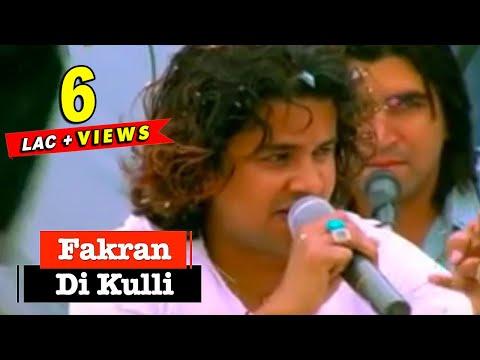 Fakran Di Kulli by Vicky Badshah | Mere Shahanshah Vol 2 | Devotional Bhajan | Punjabi Sufiana