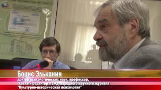 Борис Эльконин - новый главный редактор журнала